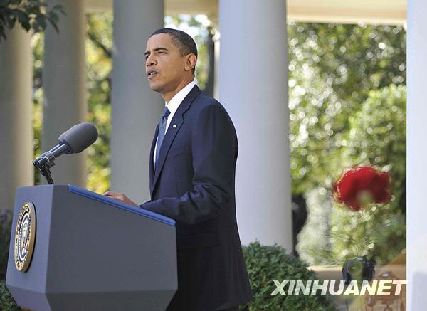 奥巴马获2009年诺贝尔和平奖.jpg