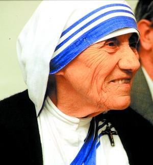 特里萨修女
