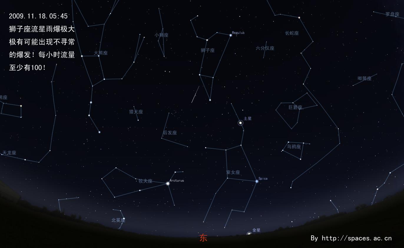 200911180545狮子座流星雨.jpg