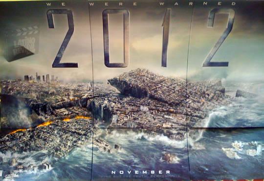 2012年预言