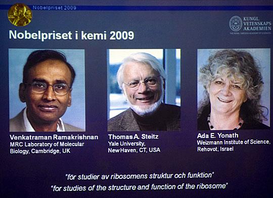 2009年诺贝尔化学奖获得者-万卡特拉曼-莱马克里斯南、托马斯-施泰茨和阿达-尤纳斯(从左至右).jpg
