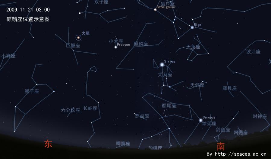 200911210300麒麟座