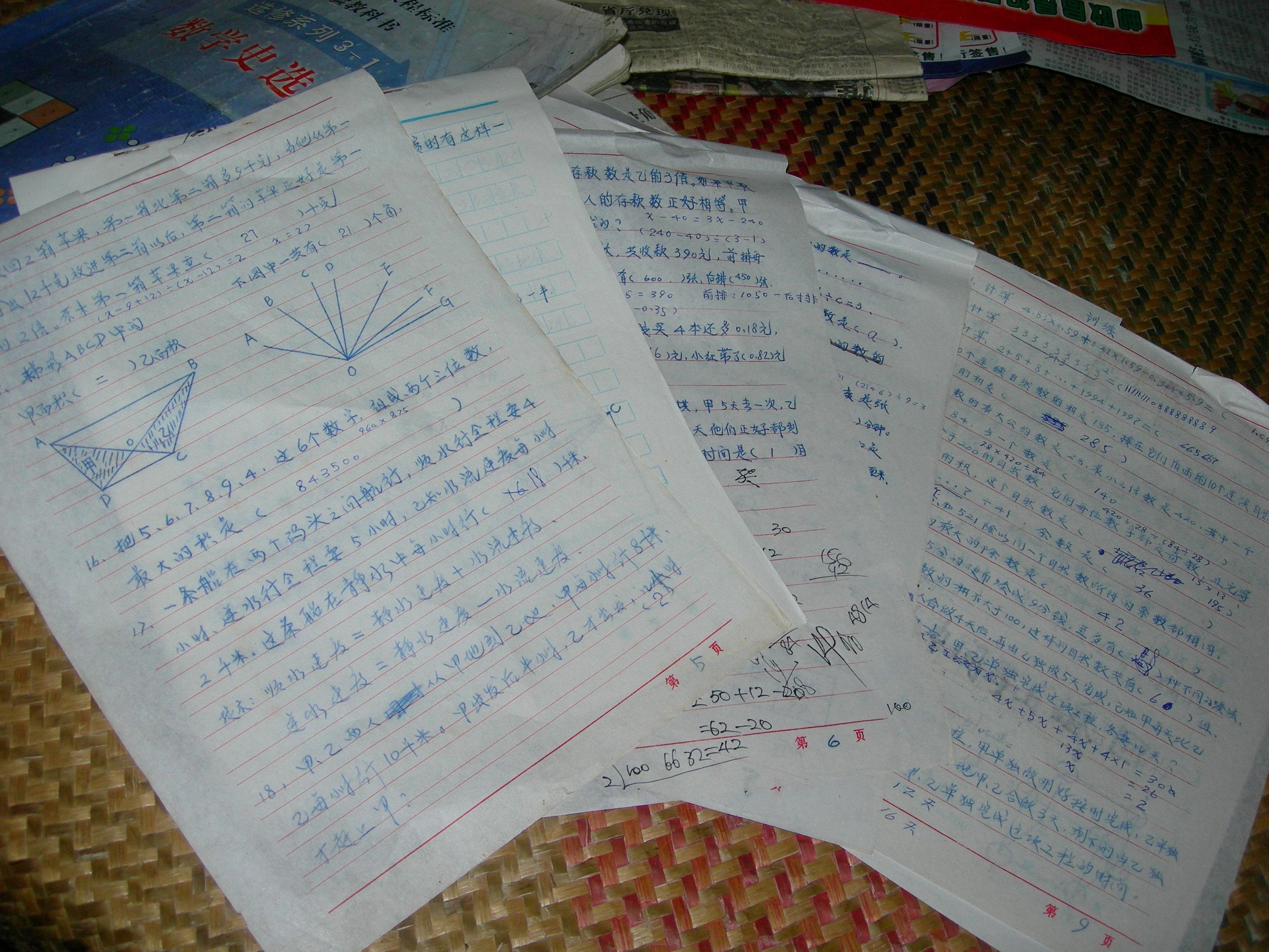 数学竞赛训练题目·回忆11.JPG