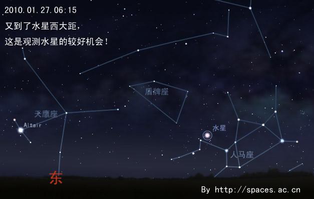 201001270615水星西大距