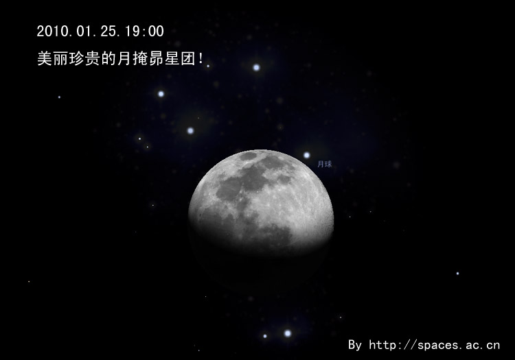 201001251900月掩昴星团