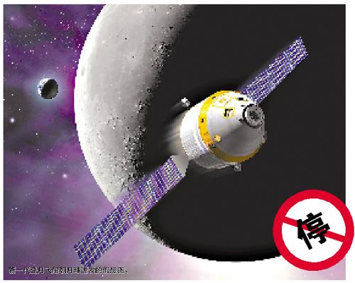 新一代探月飞行器假想图.jpg