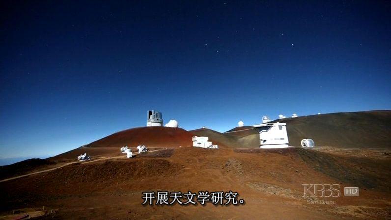 现代天文台.jpg