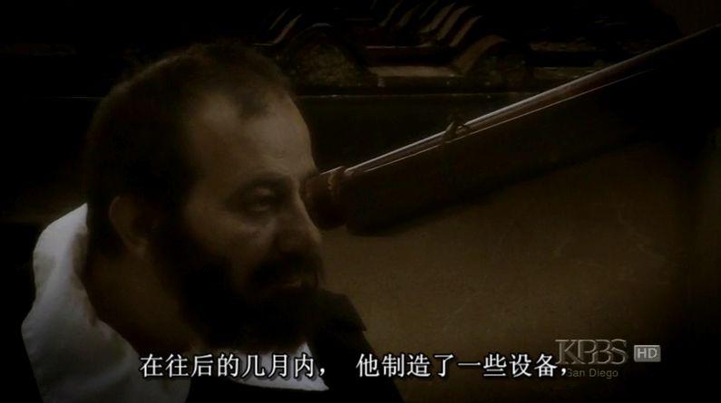 伽利略使用望远镜观测.jpg