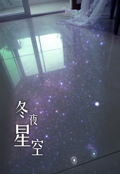 冬夜星空.jpg