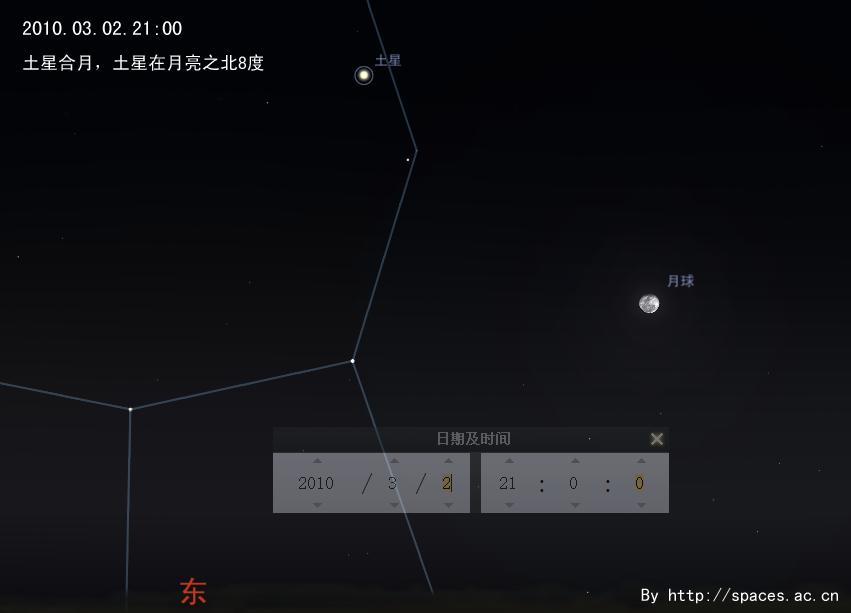 201003022100土星合月.png