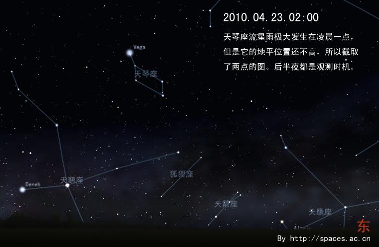 201004230200天琴座流星雨