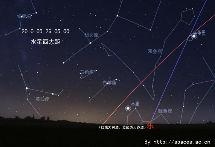 水星西大距-20100526