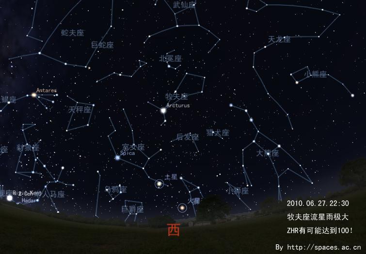 牧夫流星雨-201006272230.png