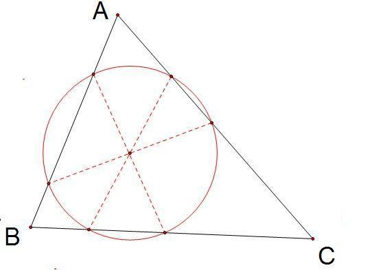 """三角形的""""六接圆"""".jpg"""