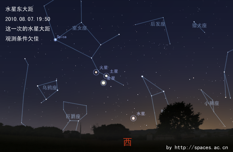 水星东大距-201008071950.png