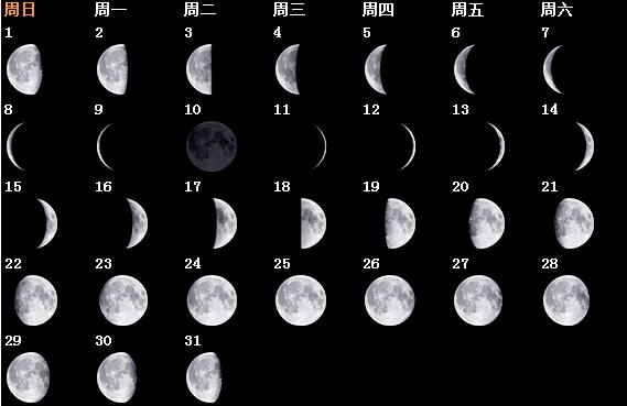 moon-201008.PNG