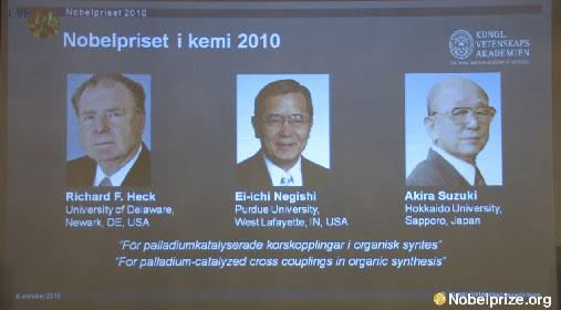 2010年诺贝尔化学奖.jpg