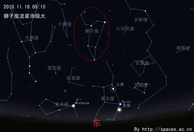 狮子座流星雨-201011180515.png