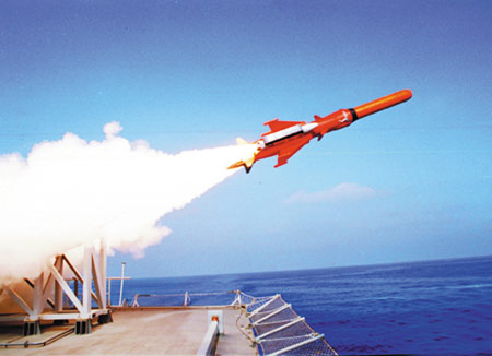 米拉斯反潜导弹