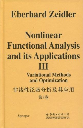《非线性泛函分析及其应用,第3卷,变分法及最优化》