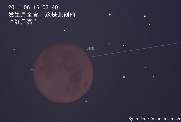 月全食-201106160340.PNG