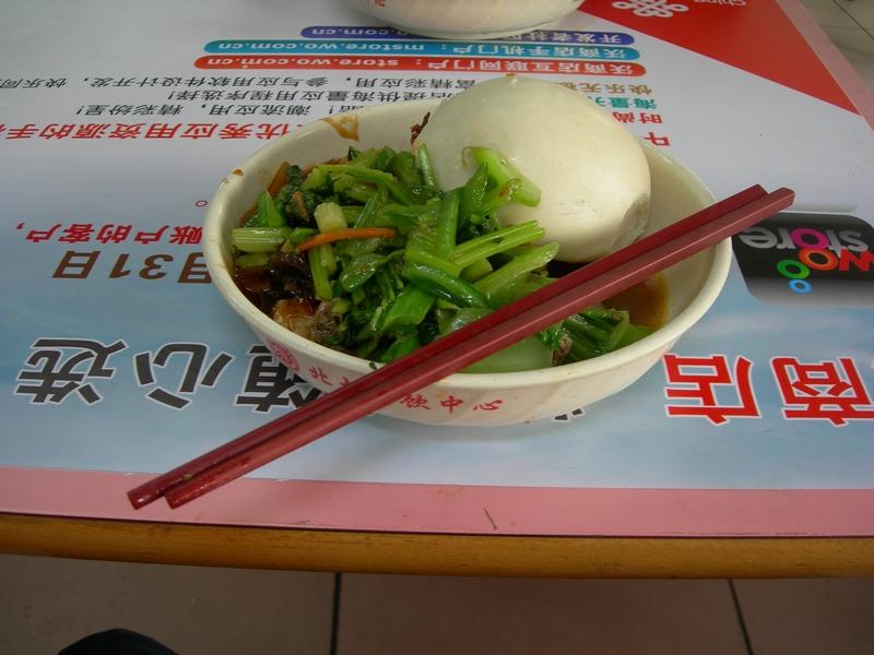 午餐之一.JPG