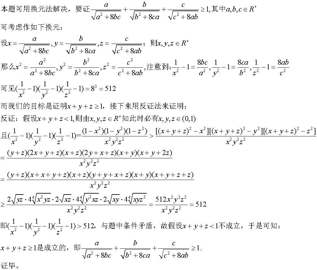 经典不等式-证明.jpg