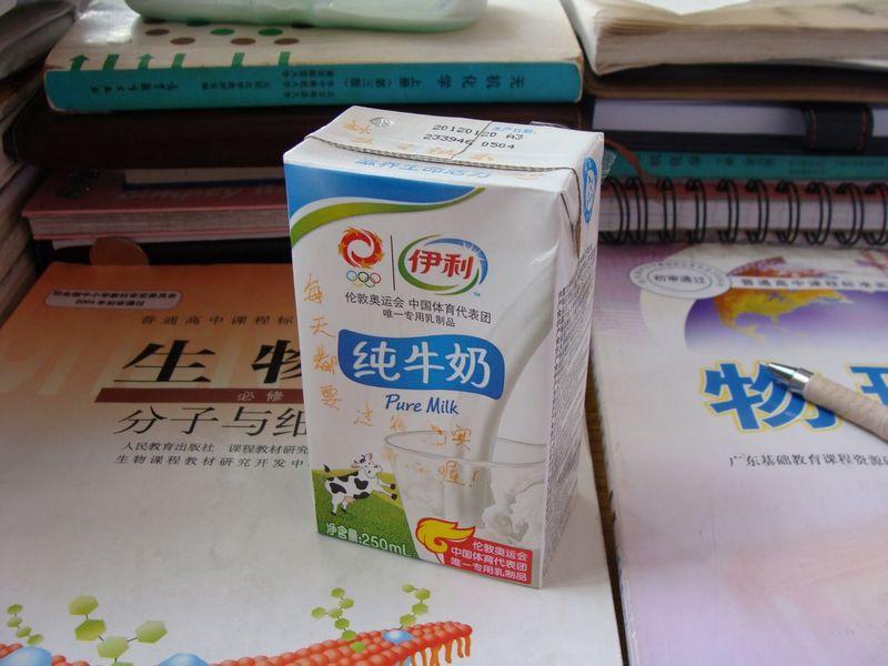 6-国爱的牛奶.jpg