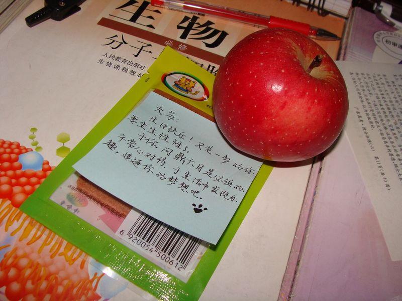 10-巧宜的BB饼和苹果.jpg