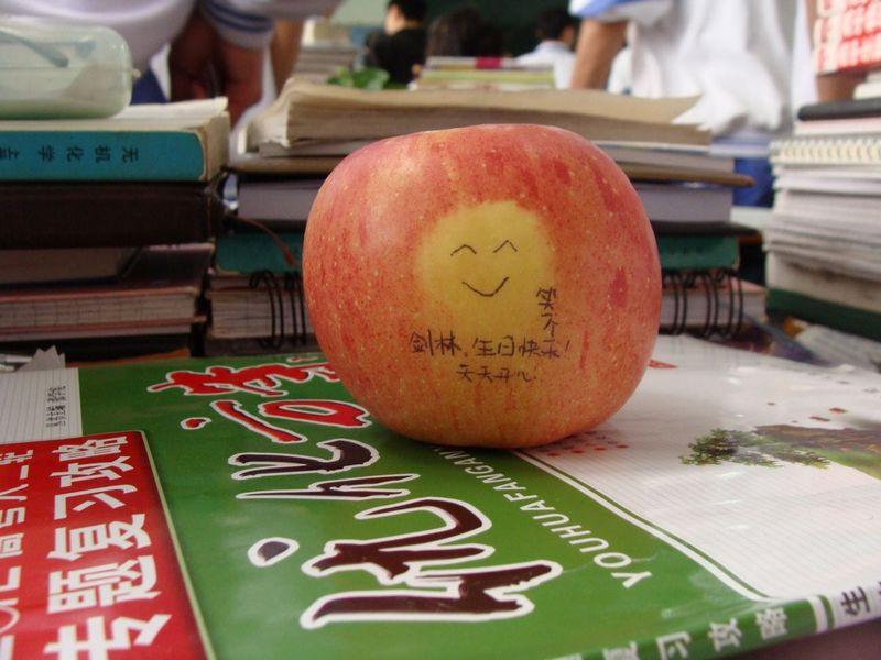 5-明燕的苹果.jpg