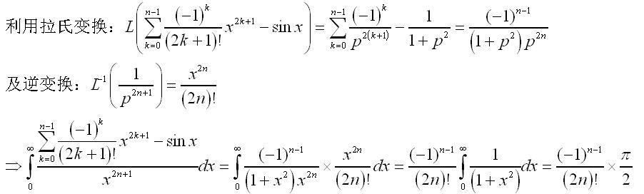 拉普拉斯变换证明.png