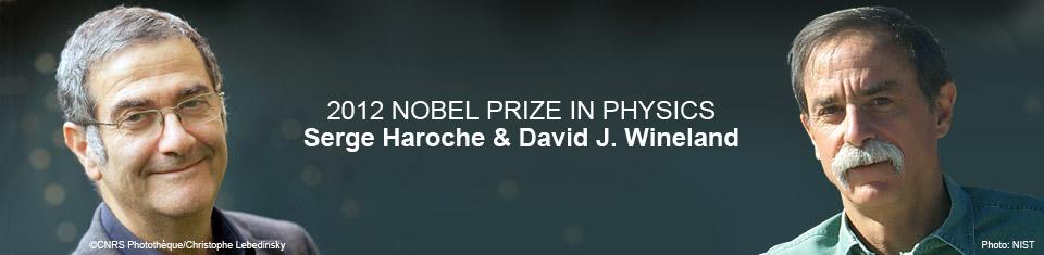 2012诺贝尔物理学奖