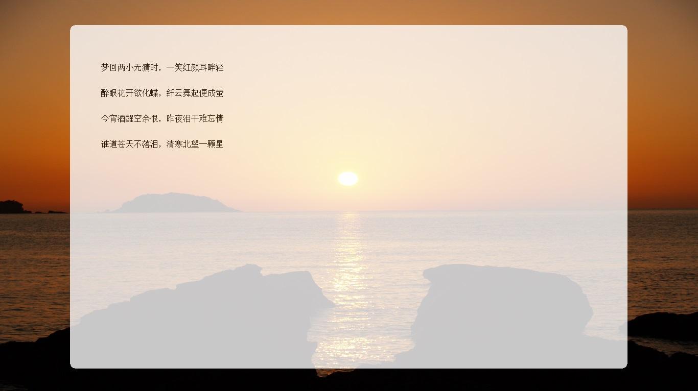 CreaWriter_1.jpg