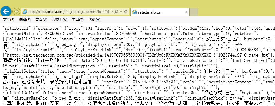 页面格式.png