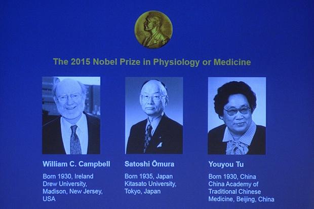2015年诺贝尔医学奖
