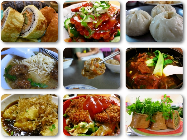 美食(图片来源于互联网)